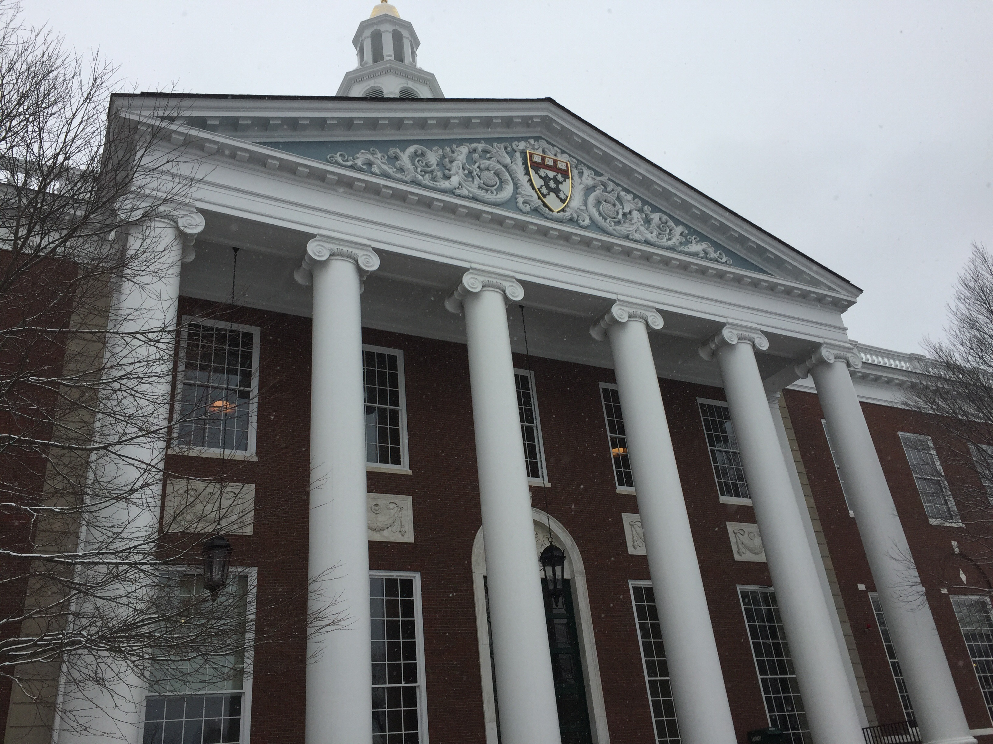 Harvard Business School – Small Double Double